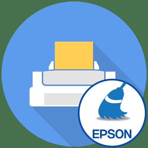 Как прочистить принтер Epson через компьютер