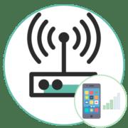 Как раздать интернет с телефона на роутер