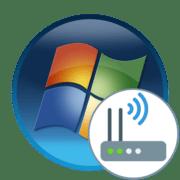 Как раздать Wi-Fi на Windows 7