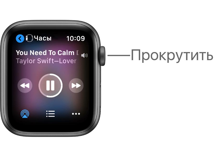Как регулировать громкость в AirPods на Apple Watch
