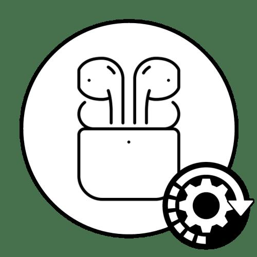 Как сбросить AirPods до заводских настроек