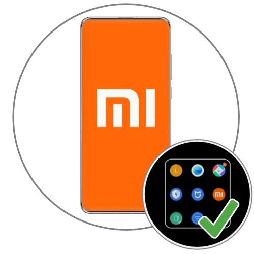 Как создать папку на Рабочем столе на Xiaomi