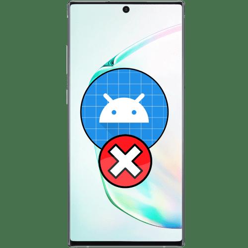 как удалить приложение на андроиде самсунг