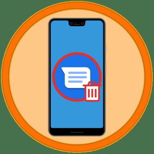 Как удалить СМС на Android
