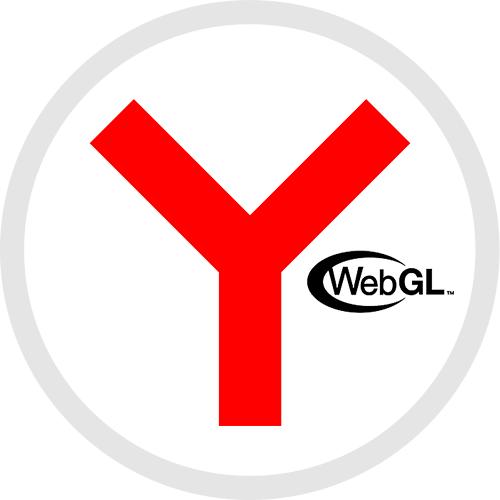 Как включить WebGL в Yandex Браузере