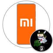Как выйти из FASTBOOT на Xiaomi