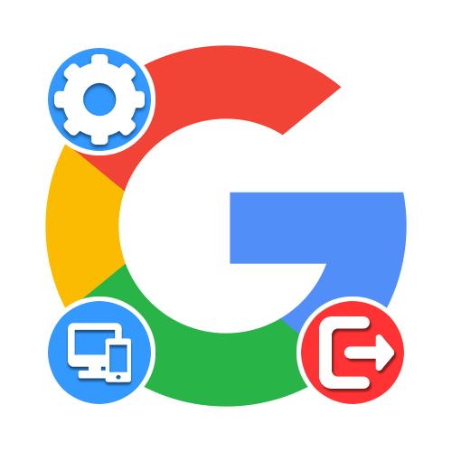 Как выйти со всех устройств в Google