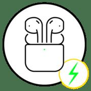 Как зарядить АирПодс