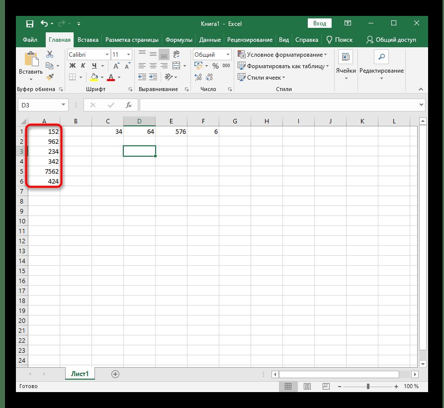Набор чисел для среднего значения при создании функции в функции Excel