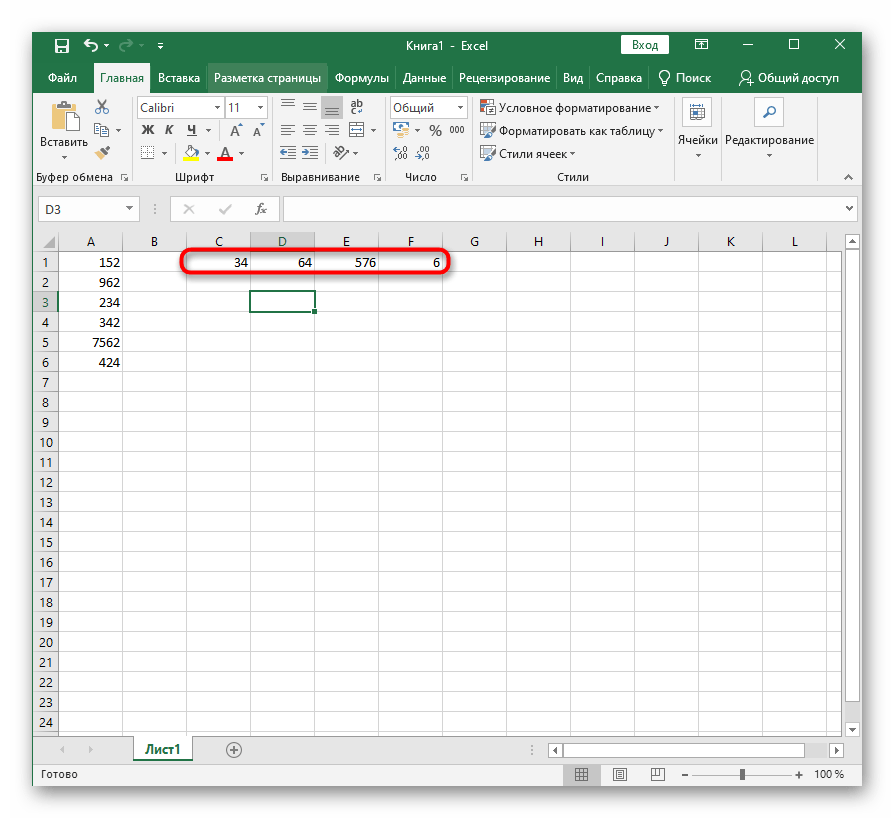 Набор чисел для суммы при создании функций в функции Excel