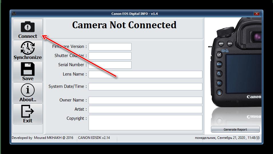 Начать подключение для проверки пробега камеры Canon посредством Canon EOS Digital INFO