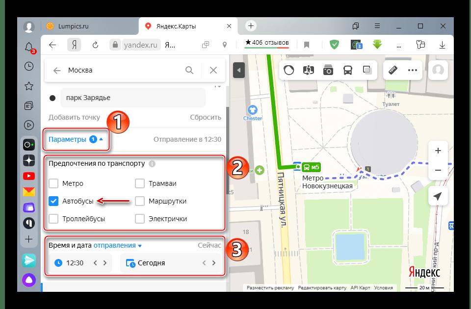 Настройка параметров маршрута в Яндекс Картах