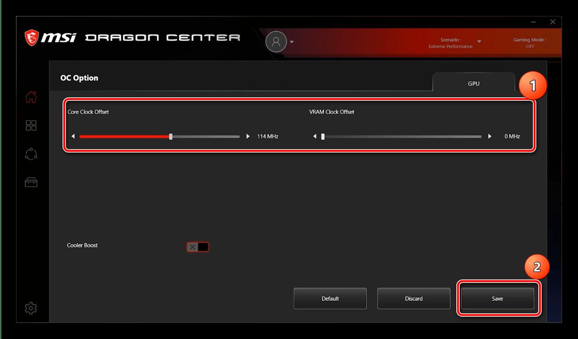 Настройка режима Extreme Performance для настройки программы MSI Dragon Center