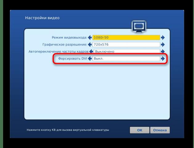 Настройки видео после подключения USB-модема к телевизору