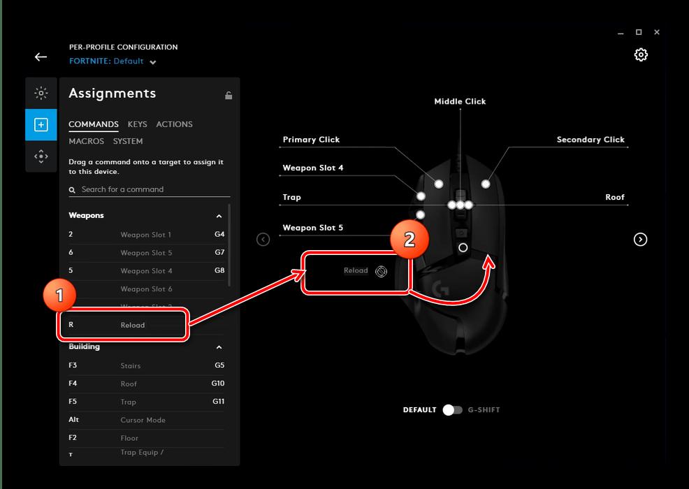 Назначить действие на кнопку в конфигурационном приложении для настройки мыши Logitech через G HUB