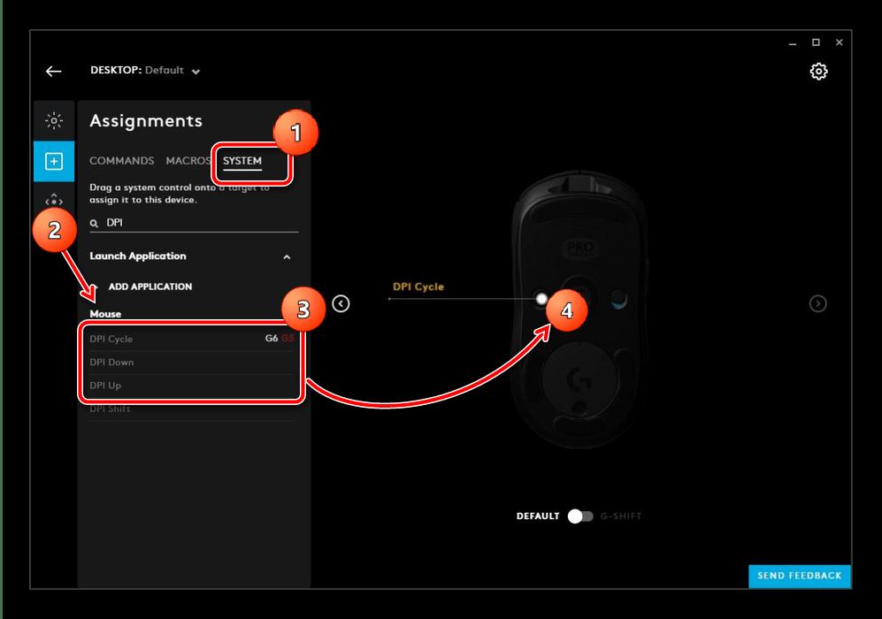 Назначить профили чувствительности в конфигурационном приложении для настройки мыши Logitech через G HUB