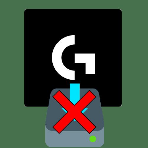 не устанавливается logitech g hub