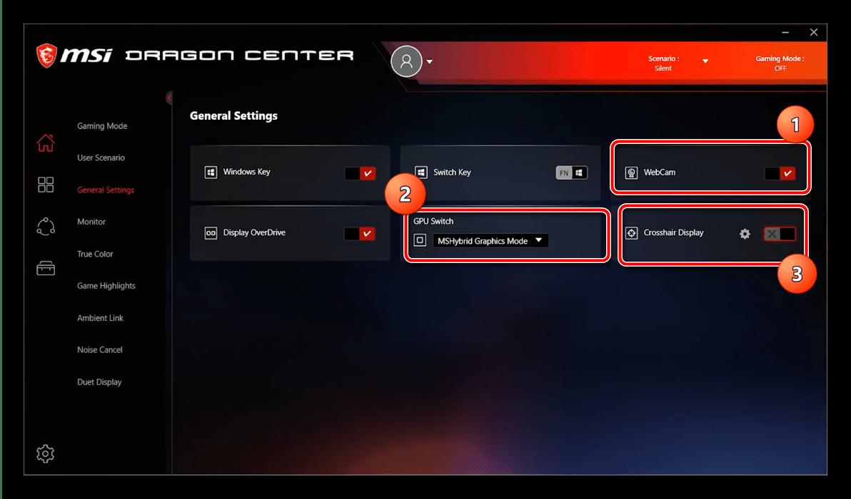 Опции веб-камеры, ГПУ и монитора для настройки программы MSI Dragon Center