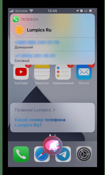 Осуществление звонков через наушники AirPods с помощью Siri