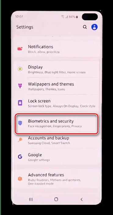 Открыть настройки для скрытия приложений на Андроиде Samsung посредством Secure Folder