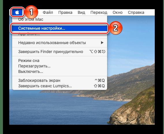 Открыть системные настройки в macOS