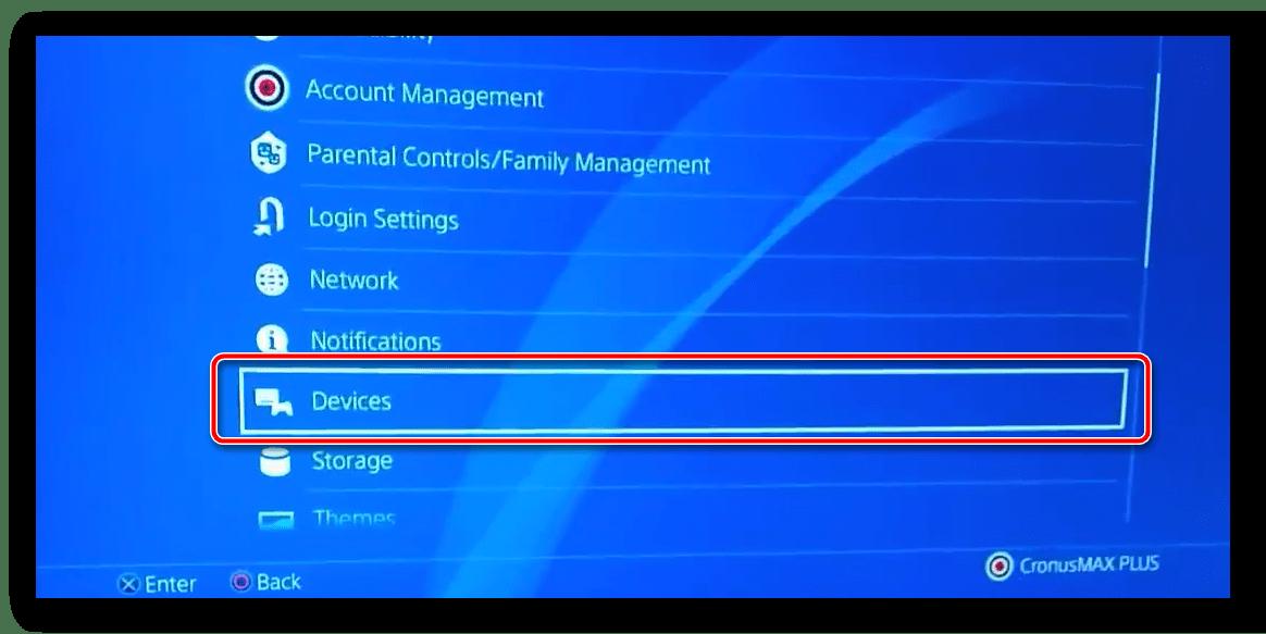 Параметры устройств для сброса контроллера PS4, если он не подключается к консоли