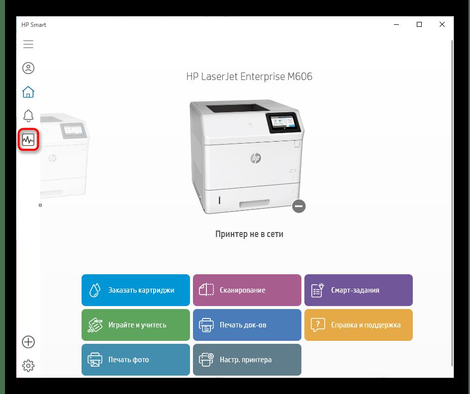 Использование принтеров от HP