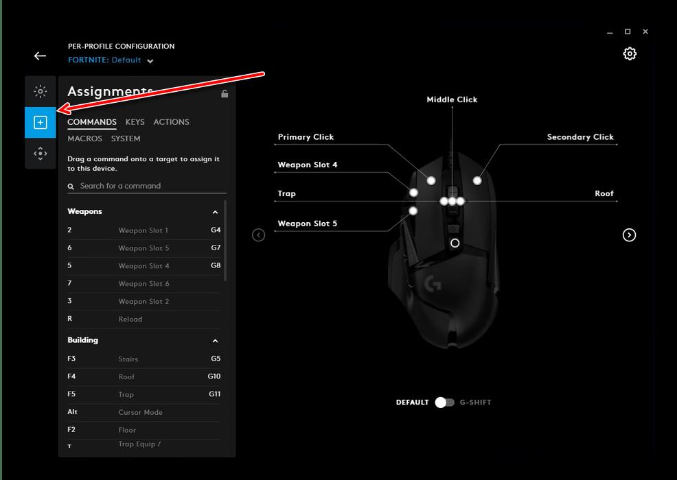 Загрузка пользовательских профилей в конфигурационном приложении для настройки мыши Logitech через G HUB