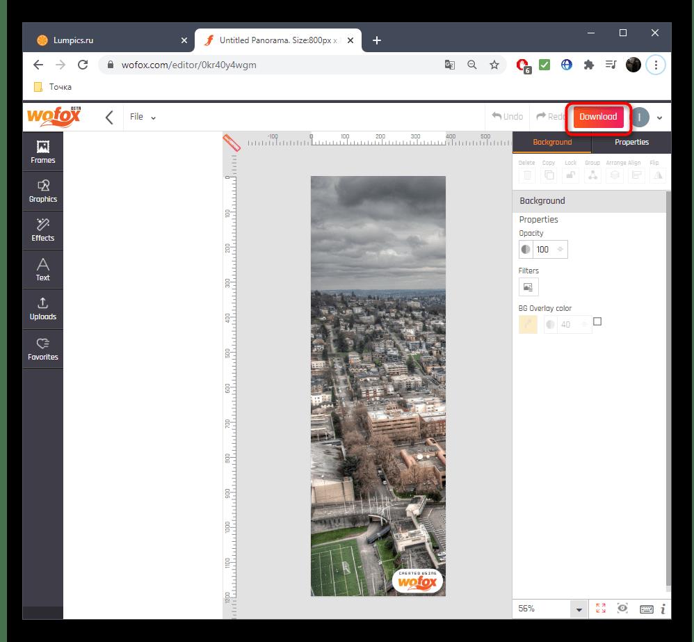 Переход к сохранению панорамы в онлайн-сервисе WoFox