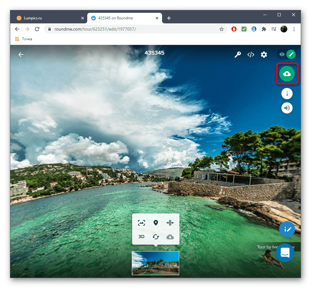 Переход к созданию новой панорамы через онлайн-сервис Roundme