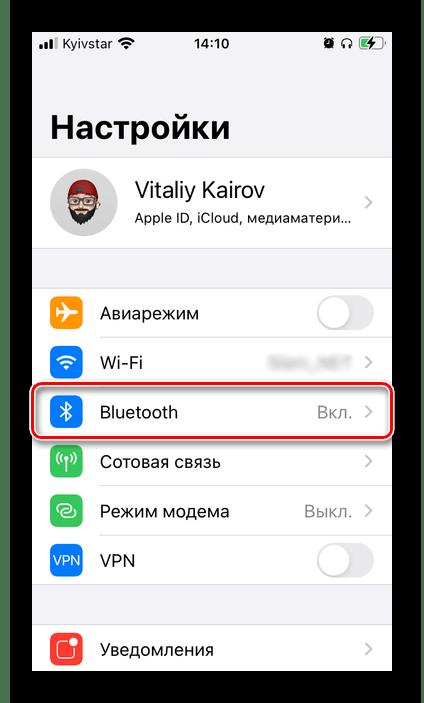 Перейти к параметрам Bluetooth в настройках iOS на iPhone