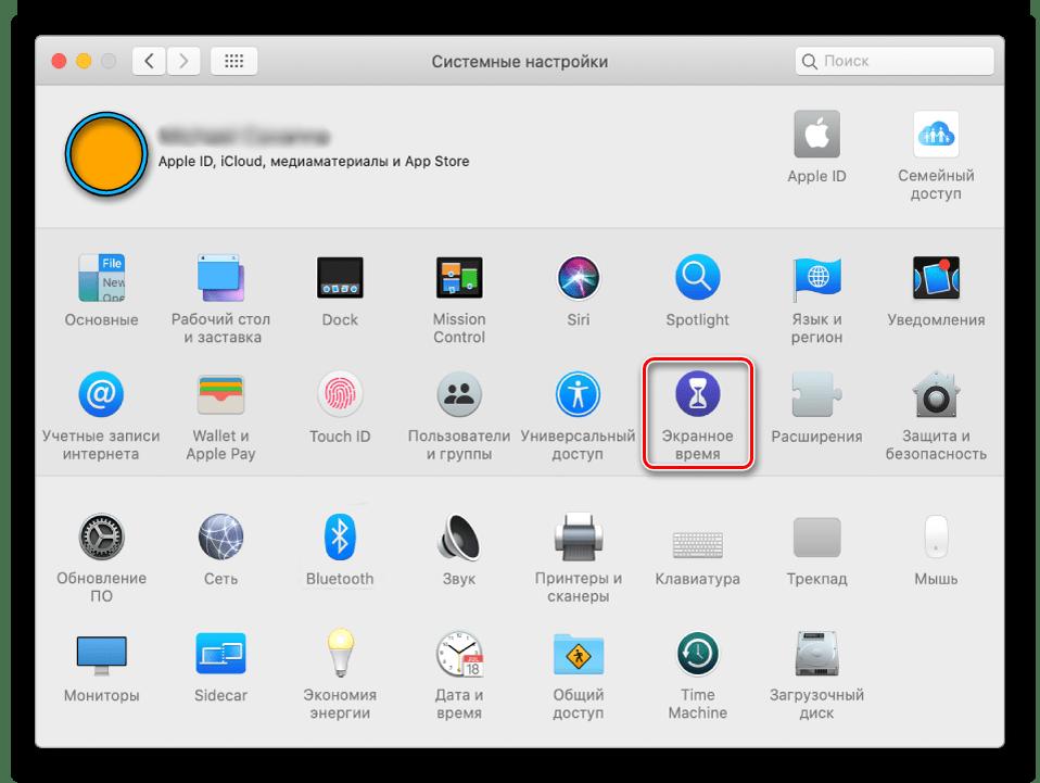 Перейти к управлению Экранным временем в системных настройках macOS