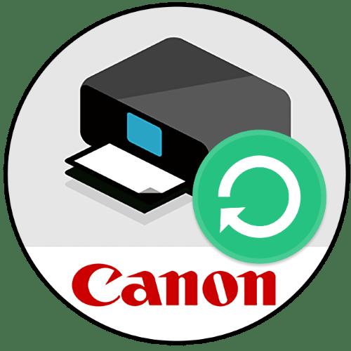 перезагрузить принтер canon после заправки картриджа