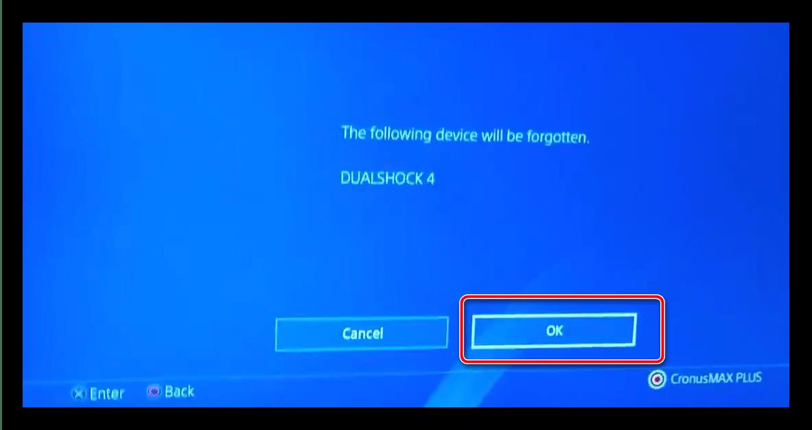 Подтвердить удаление устройства для сброса контроллера PS4, если он не подключается к консоли