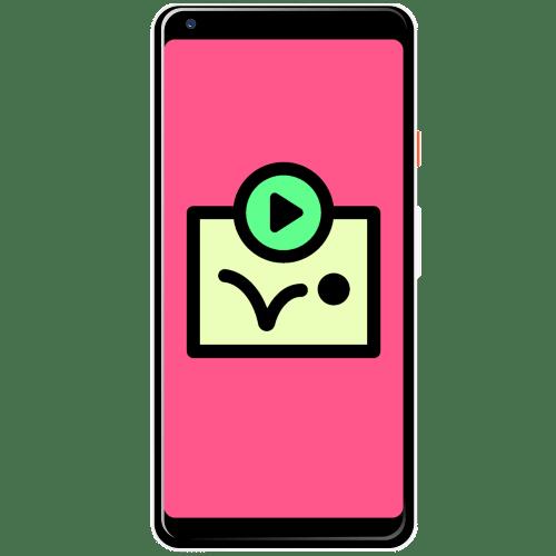 приложения для создания анимации на андроид