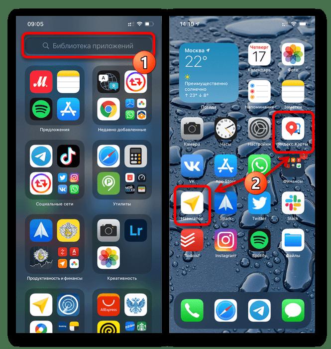 Пример добавления ярлыков Яндекса на главный экран на iPhone