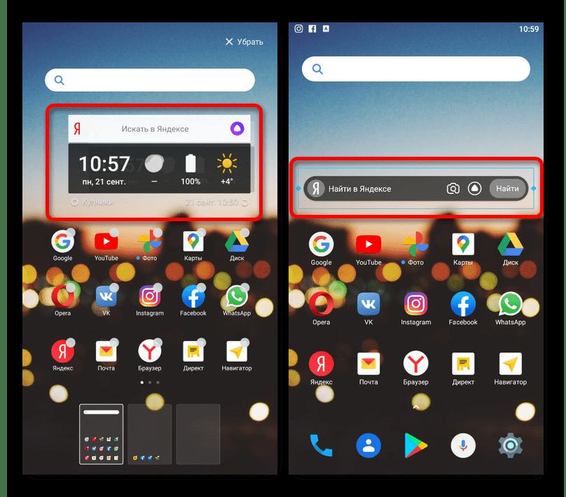 Пример настройки виджета Яндекса на Android-устройстве
