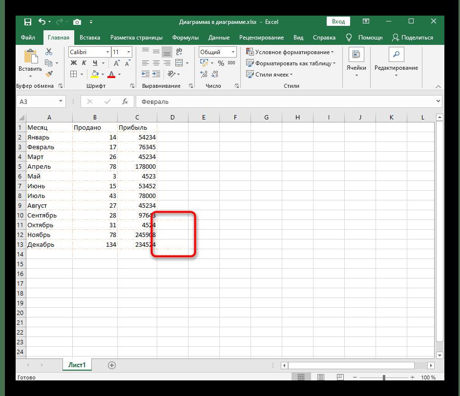 Пример случайного добавления границ таблицы в программе Excel