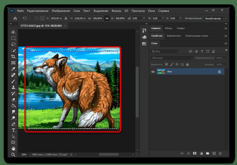 Пример Свободного трансформирования в Adobe Photoshop