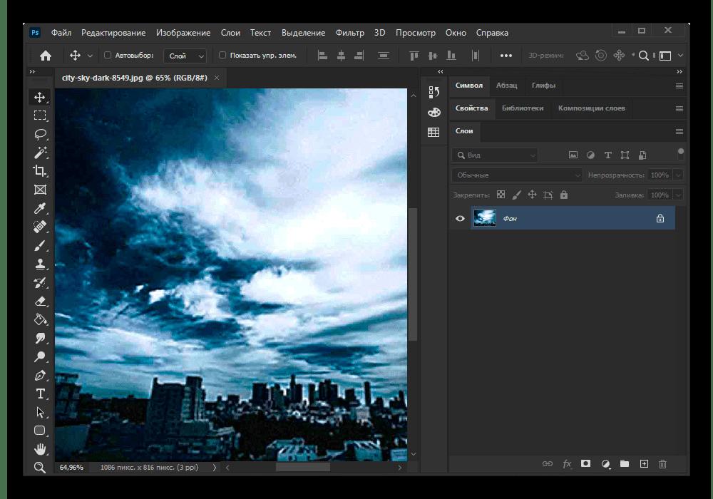 Пример ухудшенного изображения с помощью фильтров в Adobe Photoshop