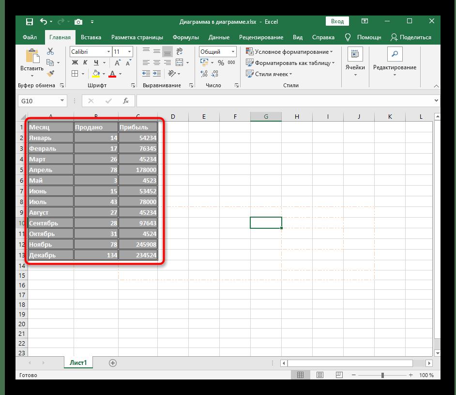 Пример выбора стиля ячейки при создании границ таблицы в программе Excel
