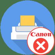 Принтер Canon не отвечает что делать
