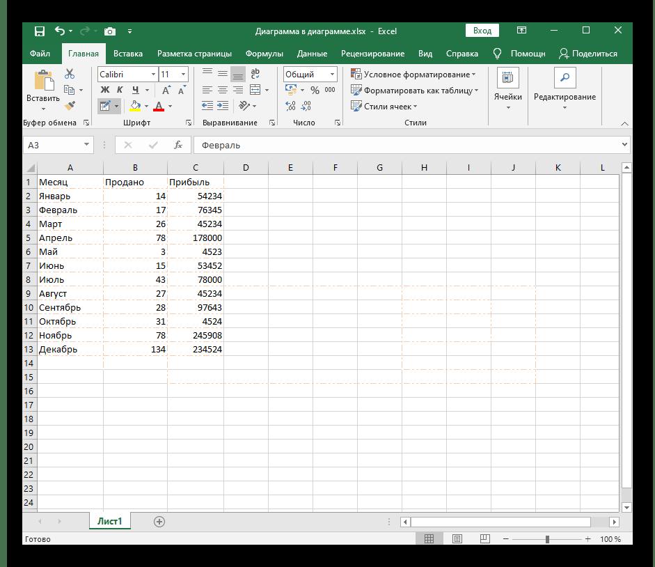 Процесс ручного рисования границ таблицы в программе Excel