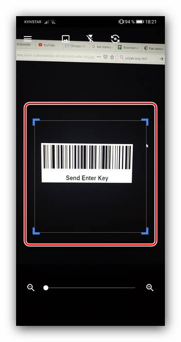 Процесс сканирования штрих-кода на Android QR Сканером
