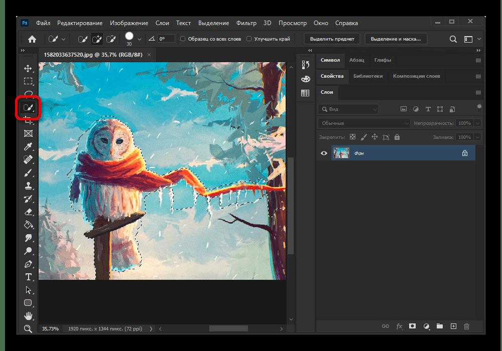 Процесс выделения объекта в Adobe Photoshop