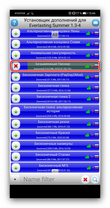 Процесс загрузки аддона для установки модов на бесконечное лето на Андроид посредством ES Mod Manager