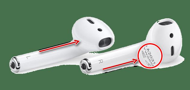 Просмотр номера модели наушников AirPods 1-го и 2-го поколения
