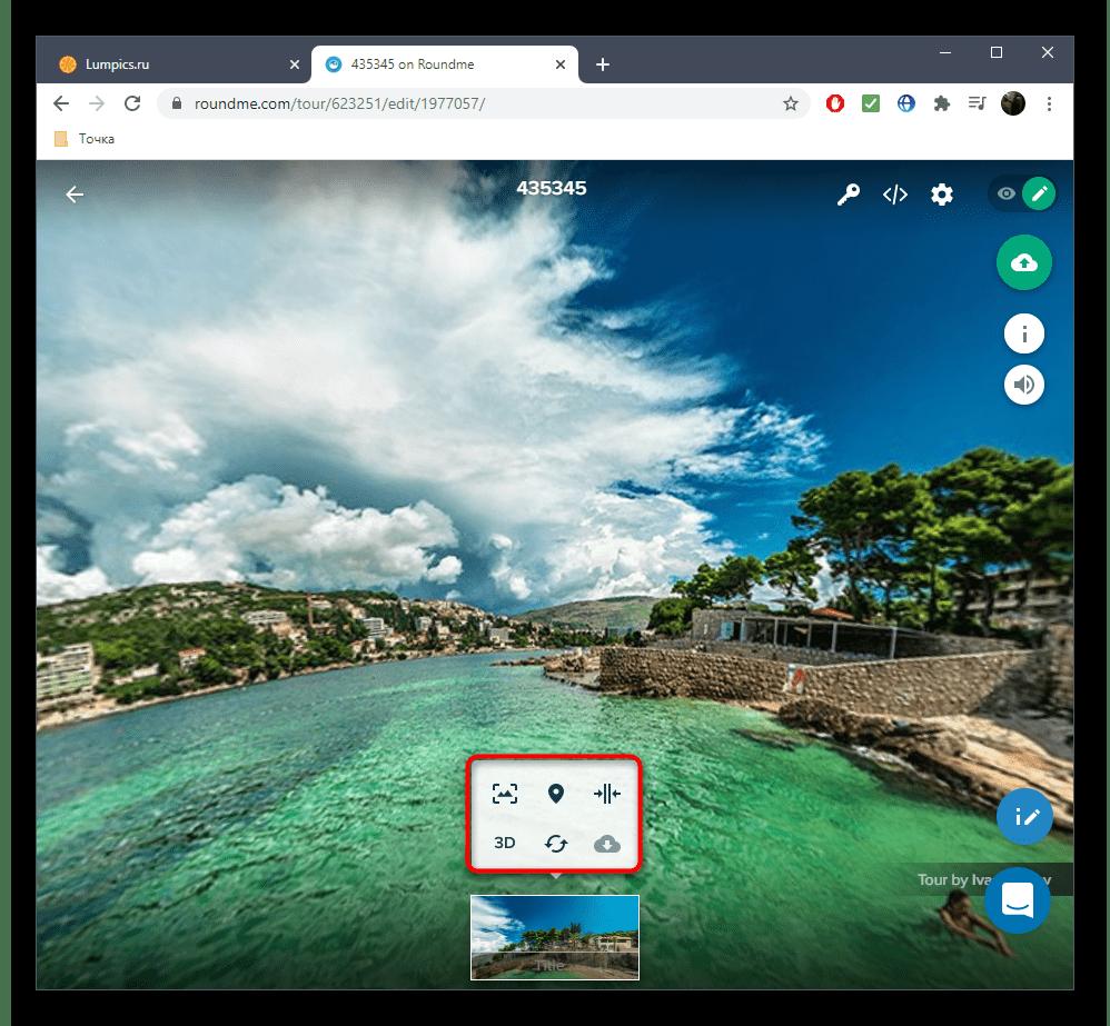 Просмотр созданной панорамы через онлайн-сервис Roundme