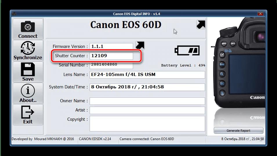 Проверка пробега камеры Canon посредством Canon EOS Digital INFO