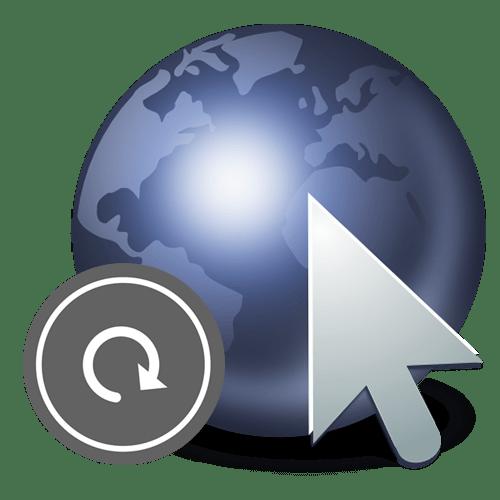 Расширения для автоматического обновления страницы